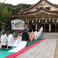 兵庫県でみやび婚